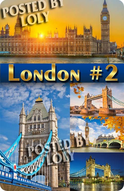Лондон #2 - Растровый клипарт