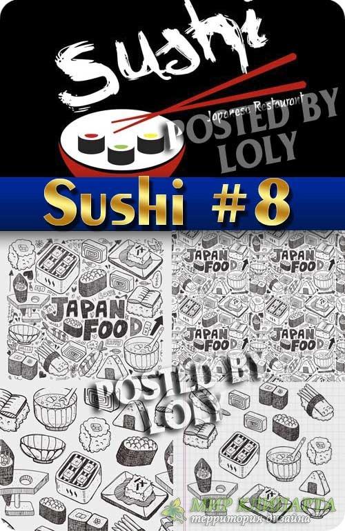 Суши меню #8 - Векторный клипарт