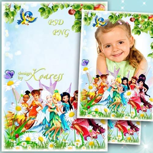 Детская рамка для фотошопа с героинями диснеевского мультфильма - На ромашк ...