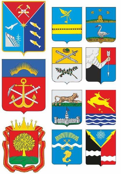 Гербы и флаги: Липецкая область, Магаданская область, Мурманская область  ( ...