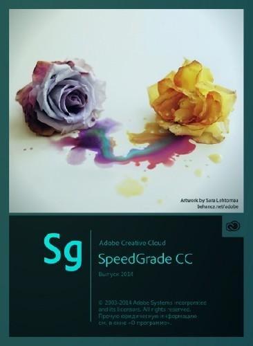 Adobe SpeedGrade CC 2014 8.0.0 Final