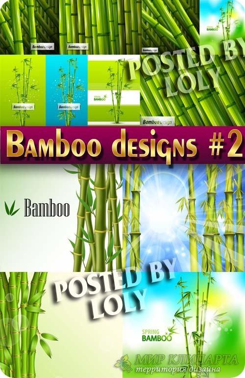 Бамбук #2 - Векторный клипарт