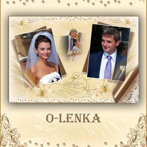 Рамка для фотошопа - С Днём бракосочетания
