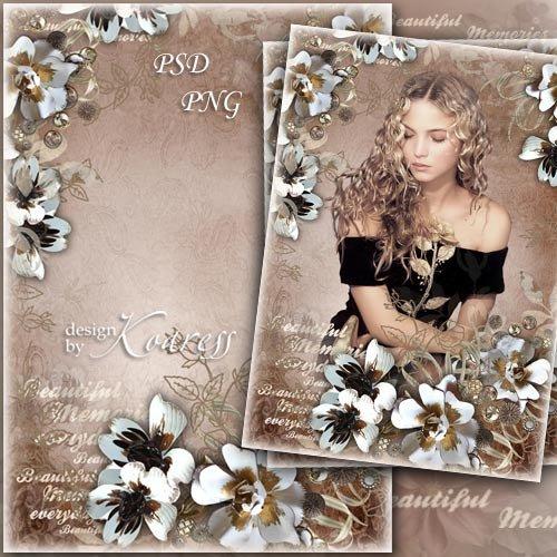 Рамка для фотошопа - Романтические воспоминания