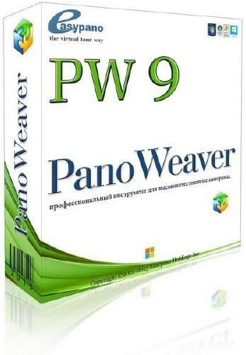 Easypano PanoWeaver Professional 9.00.140623 Final + Rus