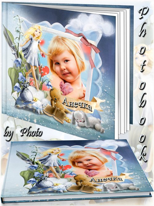 Детская  фотокнига для девочки - Сказочные феи