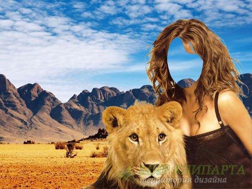 Шаблон для фото - Девушка со львом