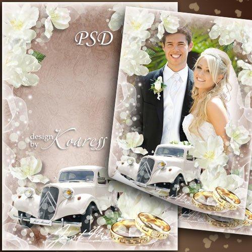 Рамка для свадебных фото жениха и невесты с белыми цветами и свадебным лиму ...