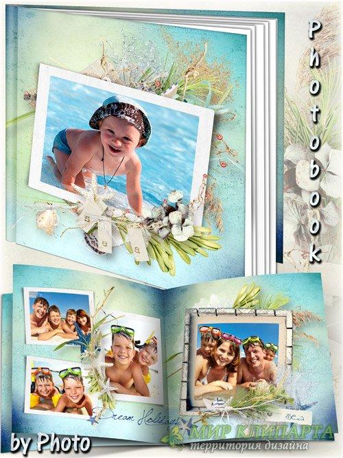 Морская фотокнига - Лето на пляже