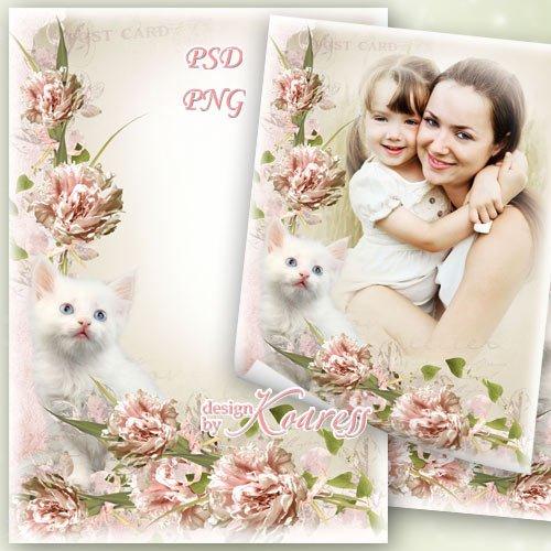 Романтическая рамка для фото с симпатичным котенком и розовыми цветами - Не ...