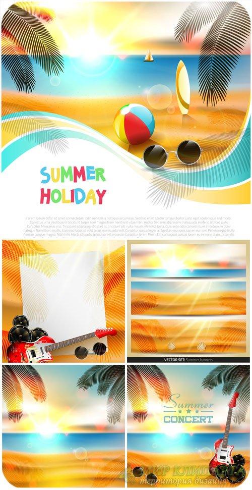 Летние фоны в векторе, морские фоны с гитарой / Summer backgrounds vector,  ...