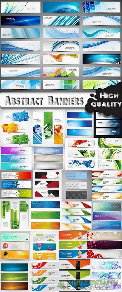 Abstract Banners in vector set from stock #5 - 25 Eps