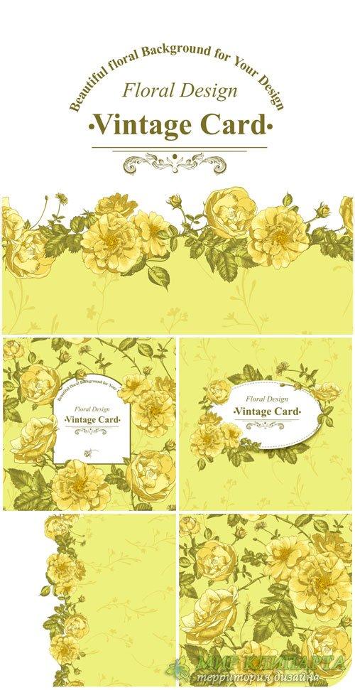 Винтажные векторные фоны с желтыми цветами / Vintage vector background