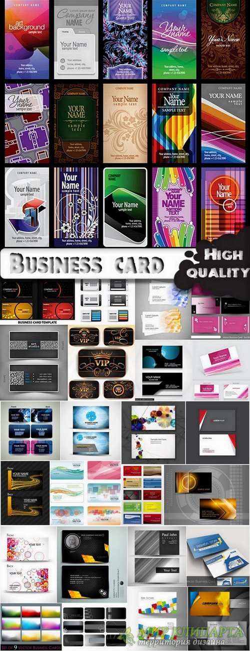 Business card template design elements in vector from stock - 25 Eps