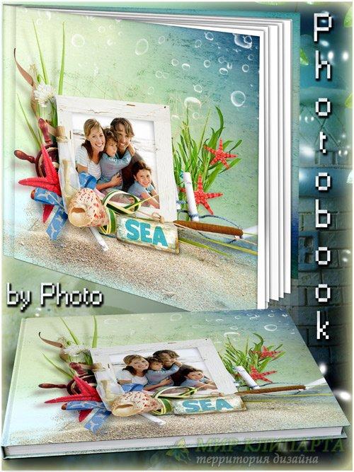 Морская фотокнига - Шум бирюзовой волны