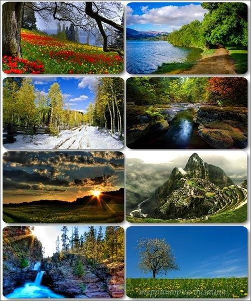Красивая природа - Сборник обоев с фото (альбом 26)