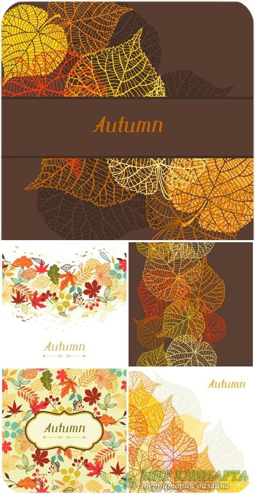 Осенние векторные фоны с золотистыми листьями / Autumn vector background wi ...