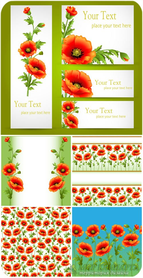 Красные маки, фоны и карточки в векторе / Red poppies, backgrounds and card ...