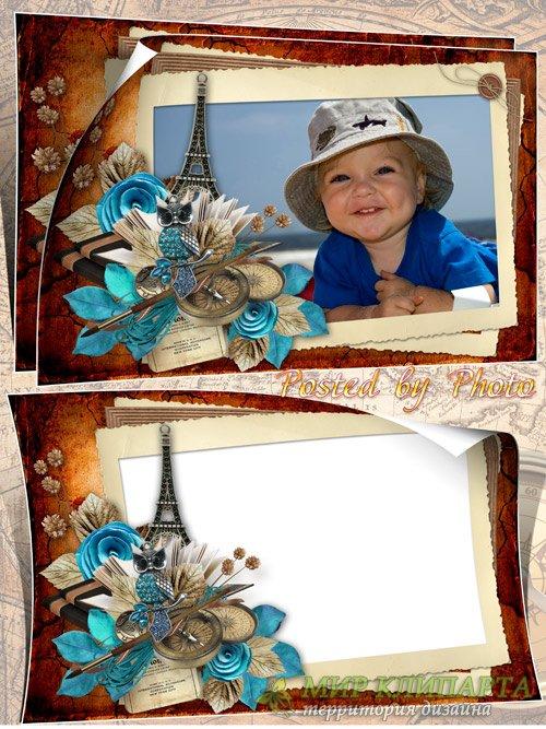 Детская рамка для фото - Путешествие