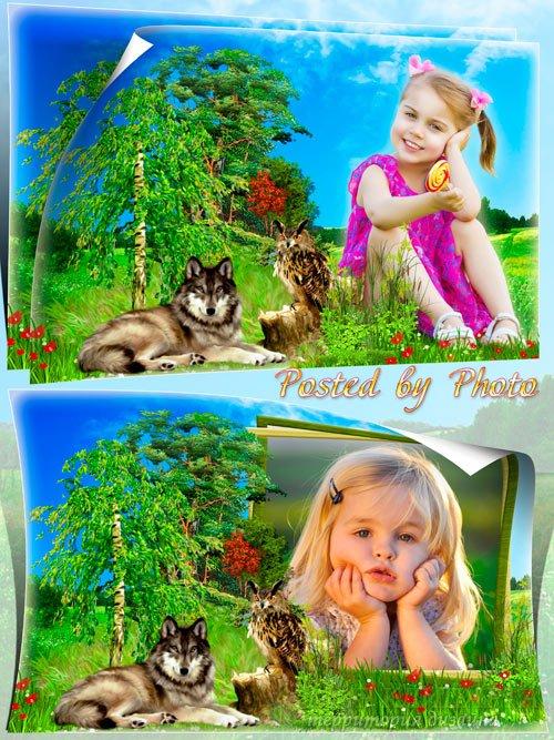 Рамка для фото - Волчонок