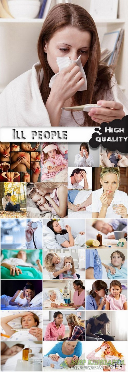 Ill people stock images - 25 HQ Jpg