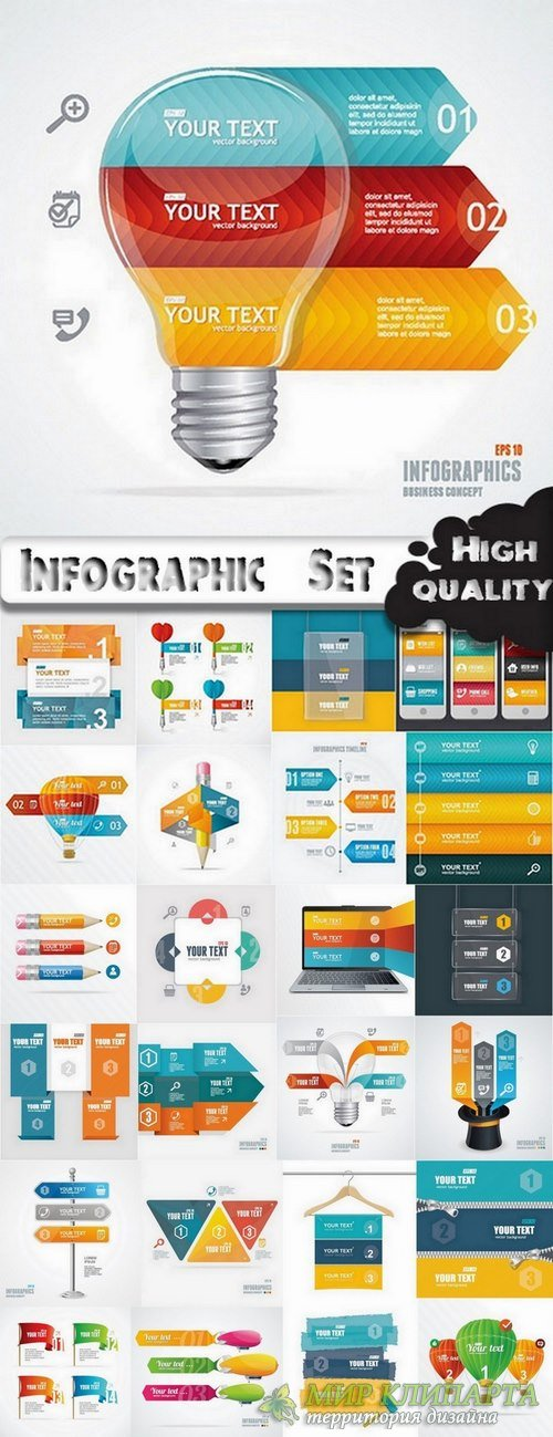 Infographic Design Elements in vector set from stock #66 - 25 Eps