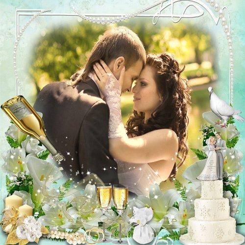Рамка свадебная  ''Любви все возрасты покорны ''