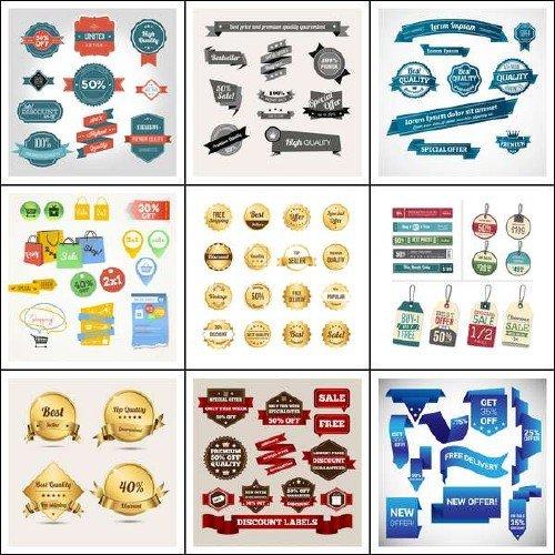 Торговые и деловые значки, логотипы векторного формата