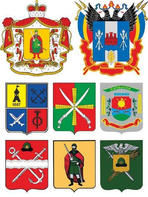 Гербы и флаги: Ростовская область , Рязанская область  (Российская Федераци ...