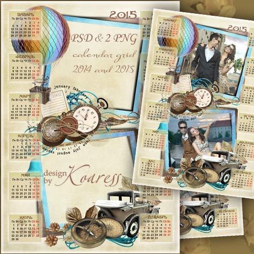 Романтичный календарь-рамка на 2015, 2014 года на 2 фото - Романтическое пу ...