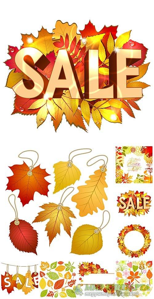 Осенний вектор, желтые листья / Vector autumn, yellow leaves