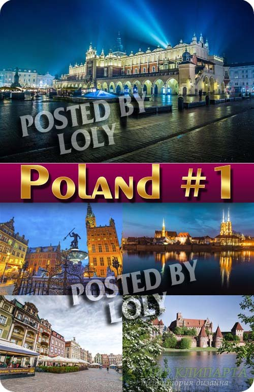 Польша #1 - Растровый клипарт