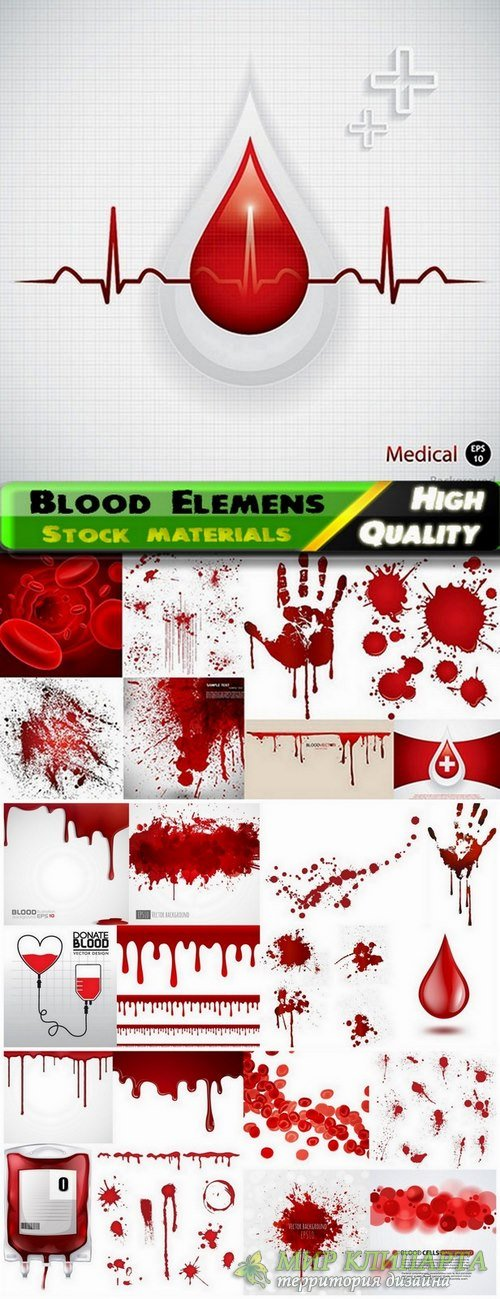 Blood Elemens and Backgrounds in vector from stock - 25 Eps