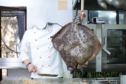 Шаблон для фотошопа - Блюдо из рыбы