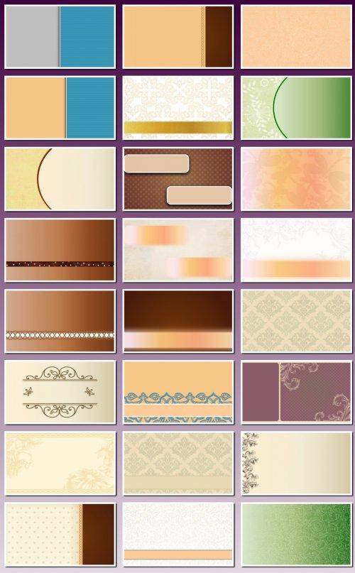Фоны для визиток и творческих работ. 24 JPEG