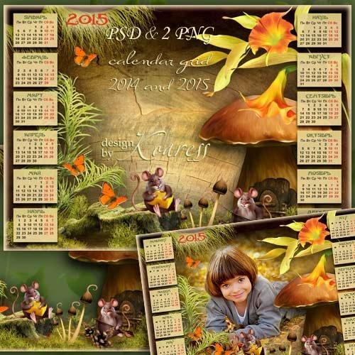 Детский календарь-рамка на 2015, 2014 года с веселыми мышками в лесу