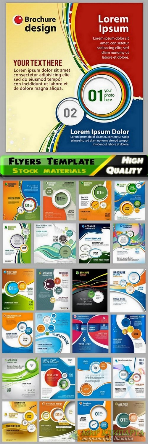Flyers Template design Collection in vector from stock #26 - 25 Eps