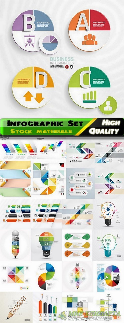 Infographic Design Elements in vector set from stock #68 - 25 Eps