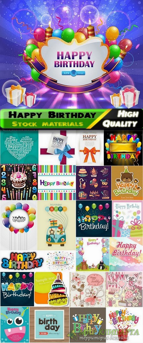 Happy Birthday Template Design in vector from stock - 25 Eps