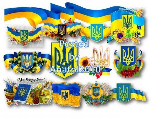 Украинские флаги, ленточки, гербы