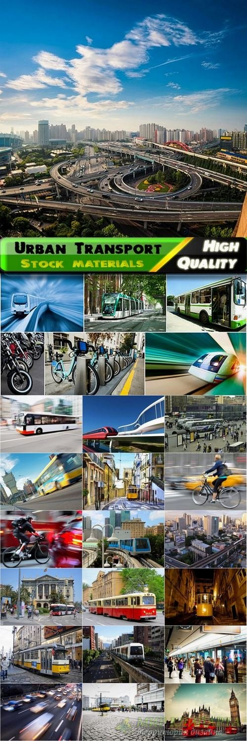 Urban Transport Stock Images - 25 HQ Jpg