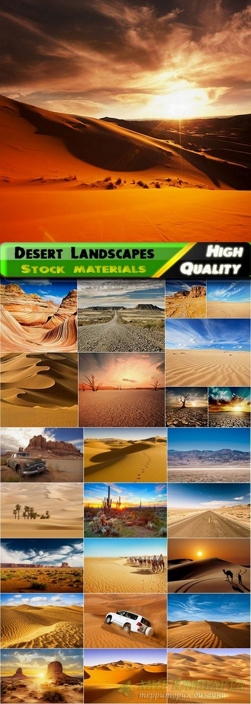 Desert Landscapes Stock Images - 25 HQ Jpg