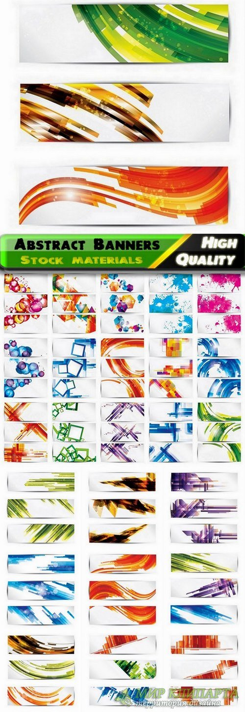 Abstract Banners in vector set from stock #6 - 25 Eps
