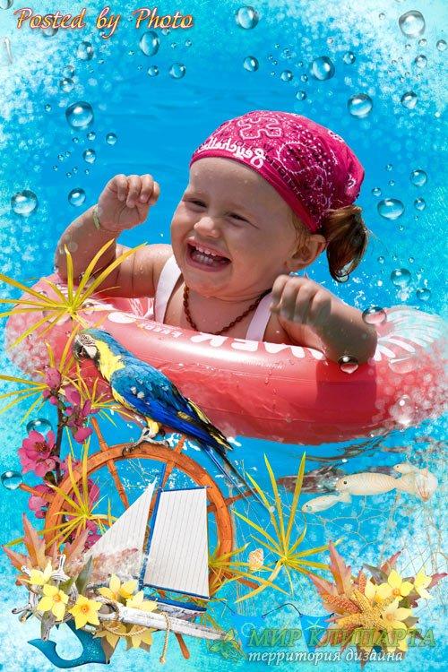 Морская рамка для фото - Пусть плещет, играя волна