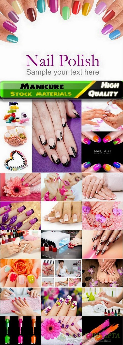 Manicure and Nail polish Stock Images - 25 HQ Jpg