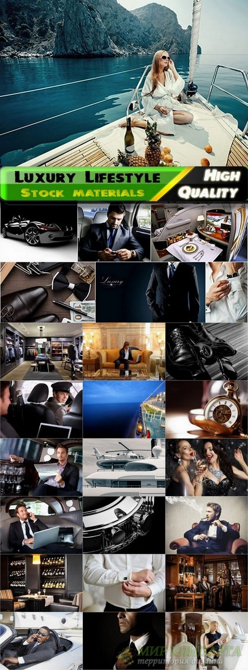Luxury Lifestyle Stock Images - 25 HQ Jpg