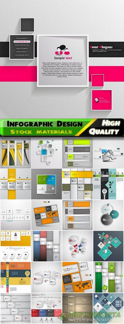 Infographic Design Elements in vector set from stock #69 - 25 Eps