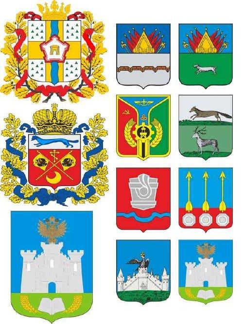Гербы и флаги: Омская область, Оренбургская область, Орловская область  (Ро ...