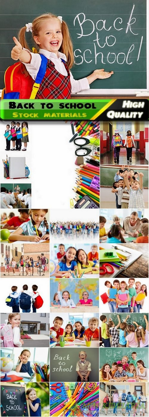Back to school stock Images - 25 HQ Jpg