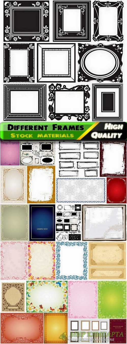 Different Frames in vector from stock - 25 Eps